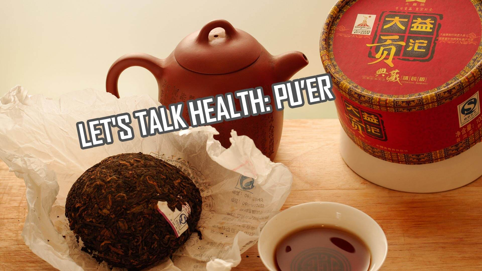 Pu'Er Tea Health Benefits
