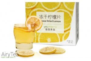 Dried Lemon Piece Tea